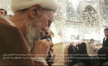 فیلم | تصاویری از حضور مرحوم آیتالله مصباح در حرم امام رضا(ع)