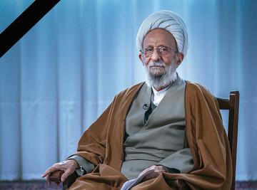 پیام تسلیت رئیس مرکز خدمات حوزه در پی درگذشت آیت الله مصباح یزدی
