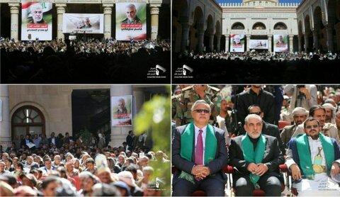 صنعاء تحيي ذكرى استشهاد القائدين سليماني والمهندس
