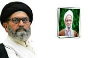 با رحلت آیتالله مصباح یزدی جهان اسلام سرمایه بزرگی را از دست داد