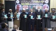 """آل انڈیا شیعہ کونسل دہلی کی طرف سے سفیر ایران کے ہاتھوں کتاب """"زندہ شہید"""" کا رسم اجرا"""