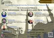 "International Webinar on "" The Abrahamic Religions and New Atheism"""