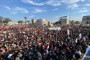 مردم عراق در تظاهرات میلیونی خواستار اخراج نیروهای عراقی شدند+ تصاویر