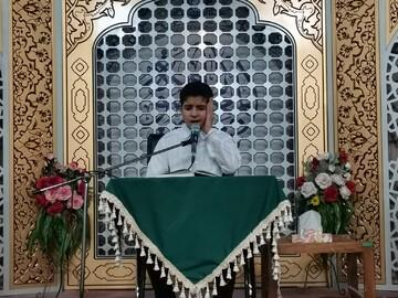 محفل قرآنی یادبود سردار سلیمانی در حرم مطهر حضرت معصومه(س) برگزار شد