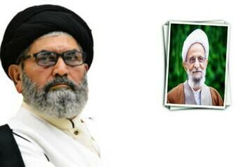 آیت اللہ مصباح یزدی کے ارتحال سے عالم اسلام ایک عظیم علمی سرمایہ سے محروم ہوگیا، علامہ ساجد نقوی