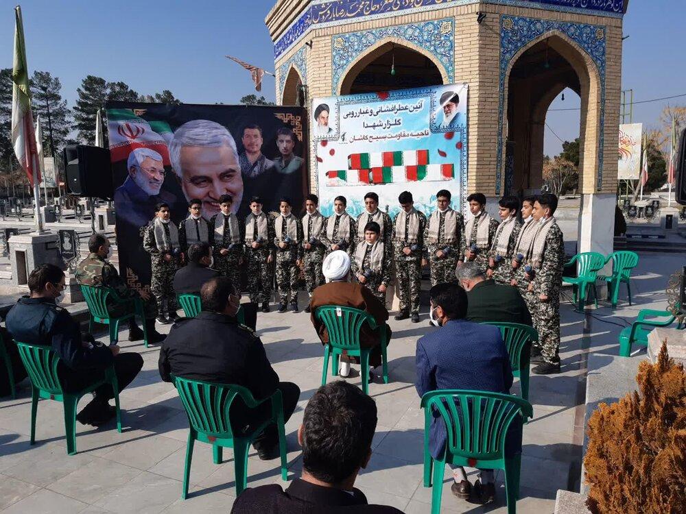 فیلم / اجرای گروه سرود فانوس کاشان در وصف حاج قاسم سلیمانی