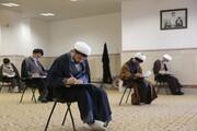 تصاویر / آزمون مرکز آموزش تخصصی تفسیر و علوم قرآن مدرسه امام موسی کاظم (ع)
