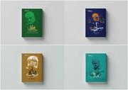 چهار کتاب متفاوت درباره شهید سلیمانی