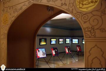 سه نمایشگاه «زندگی به سبک مادر» «یاس بی نشان» و «بصیرت» در حرم بانوی کرامت برپا شد