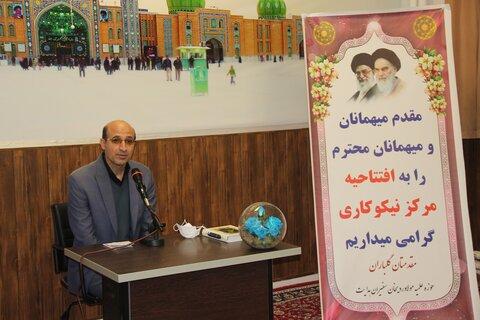 مدیر کل کمیته امداد امام خمینی قزوین