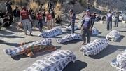 سانحہ کوئٹہ، ریاست مدینہ کی لہولہان تصویر
