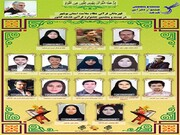 موفقیت کاروان قرآنی حوزه سلامت بوشهر در جشنواره قرآنی هدهد