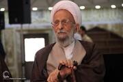 ابراز تأسف گروه تاریخ مؤسسه امام خمینی(ره) از برخی اظهارنظرها