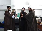 کتاب «پژوهش های بنیادی در معارف و حقوق اسلامی» رونمایی شد