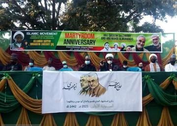 برگزرای مراسم بزرگداشت شهید سلیمانی از سوی جنبش اسلامی نیجریه +تصاویر