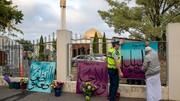 ارائه بسته اطلاعاتی ویژه برای خانواده قربانیان مساجد کرایستچرچ