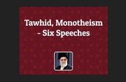 """""""Monotheism (Tawhid)"""" by Ayatullah Sayyed Ali Khamenei"""
