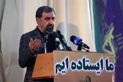 اسلامی جمہوریہ ایران نے پوری طاقت سے جمہوریہ آذربائیجان اور قرہ باغ کا دفاع کیا