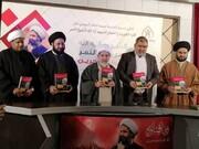 """إقامة ندوة تحت عنوان """"الشهيد الشيخ النمر وثورة البحرين"""""""