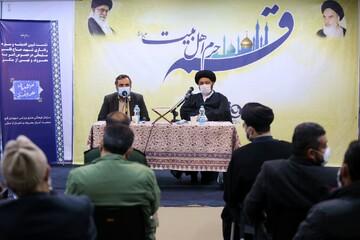 تصاویر/ نشست تبیین اندیشه و سیره رفتاری شهید سردار سلیمانی در خصوص امر به معروف و نهی از منکر