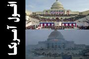 اشغال کنگره آمریکا از سوی هواران ترامپ افول لیبرال دموکراسی بود