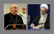 """Letter of Ayatollah Arafi to """"world council of churches"""" general secretary and the response"""