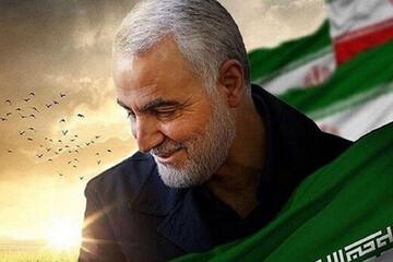 نشست «شهید سلیمانی؛ سردار مقاومت، صلح و اتحاد اسلامی» برگزار می شود