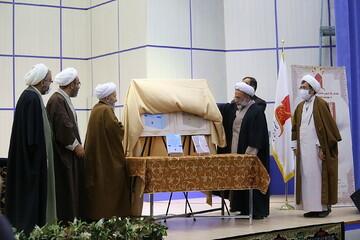 تصاویر/ علامہ میر حامد حسین(رح) کے اعزاز میں ساتویں پری کانفرنس