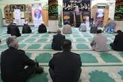 مراسم ارتحال آیت الله مصباح یزدی در بوشهر برگزار شد