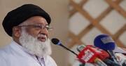 مسلم ممالک کے درمیان نا اتفاقی کی وجہ اسلامی تعلیمات سے دوری ہے، آیت اللہ حافظ ریاض نجفی