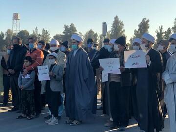 تصاویر/ ایرانی صوبہ سیستان میں سانحہ مچھ کے خلاف احتجاجی مظاہرہ