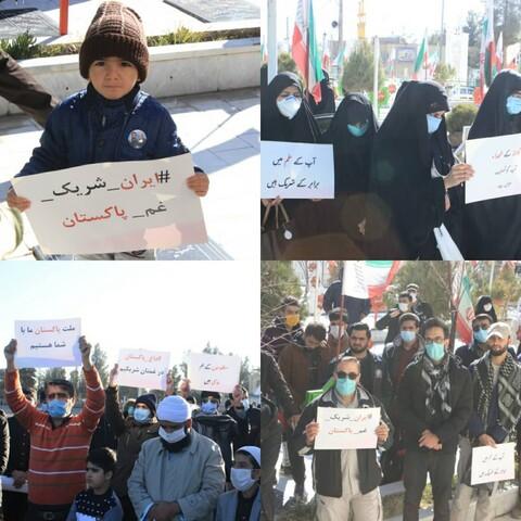 ایران میں شیعہ ہزارہ ٹارگٹ کلنگ کے خلاف مظاہرے