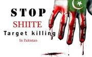 پاکستانمیں نفرت اور شیعہ نسل کشی کی تاریخ