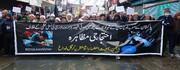 کرگل، پاکستان میں ہزارہ شیعہ نسل کشی کے خلاف جمعیة العلماء کا احتجاج