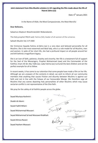 Joint statement of Shia Muslim scholars about UK film of the life of Hazrat Zahra (SA)