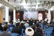 مراسم گرامیداشت ارتحال آیات محمد یزدی و مصباح و امام جمعه فقید شوشتر+عکس