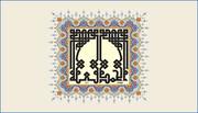 الحروف العربية.. روح الجمال وسرمدية الوجود