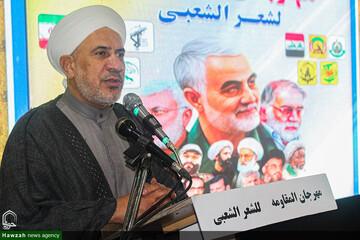 شهید سلیمانی و ابومهدی المهندس شهدای وحدت اند
