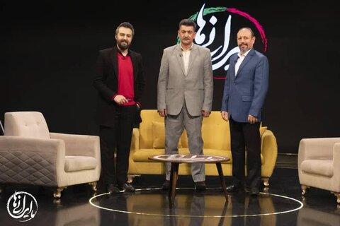 برنامه تلویزیونی