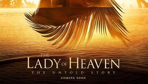 فیلم تفرقه انگیز بانوی بهشت