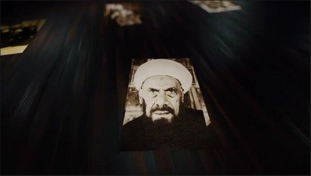 بالفیدیو/ فتوى الشيخ كاشف الغطاء بتحريم الانتماء للحزب الشيوعي