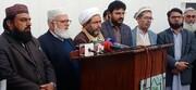 پاکستان کو محفوظ پناہ گاہ سمجھنے والے شرپسندوں کے لیے اس سرزمین کو قبرستان بنا کر انجام تک پہچانا ہوگا، مقررین