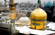تیزر | اولین جشنواره رسانه ای حضرت امام رضا علیه السلام