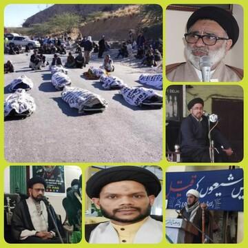 روحانیون هند حادثه تروریستی پاکستان را محکوم کردند