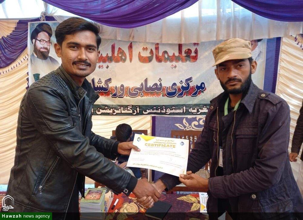 تصاویر/ اصغریہ اسٹوڈنٹس آرگنائزیشن پاکستان کی جانب سے تعلیماتِ اہلبیت (ع) نصابی ورکشاپ کی تصویری جھلکیاں