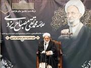 زندگی آیت الله مصباح وقف دفاع از حقانیت اسلام و انقلاب شد