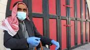 اسرائیلی حکومت فلسطینیوں کو کورونا ویکسین سے محروم کر رہی ہے