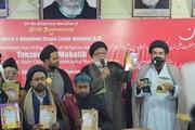 ادارہ تنظیم المکاتب کے یوم قیام پر دو روزہ محفل مسرت کی رپورٹ