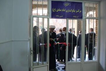 دفتر نیکوکاری مدرسه علمیه امام صادق (ع) قزوینافتتاح شد