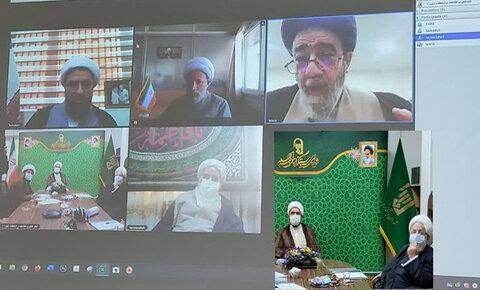 جلسه شورای سیاستگذاری کنگره ملی شهدای محراب